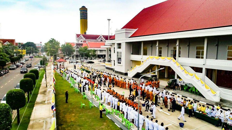 วันที่ ๒๘ กรกฎาคม ๒๕๖๓  พิพิธภัณฑสถานแห่งชาติ ร้อยเอ็ด เข้าร่วมกิจกรรมเฉลิมพระเกียรติพระบาทสมเด็จพระปรเมนทรรามาธิบดี ศรีสินทรมหาวชิราลงกรณ พระวชิรเกล้าเจ้าอยู่หัว