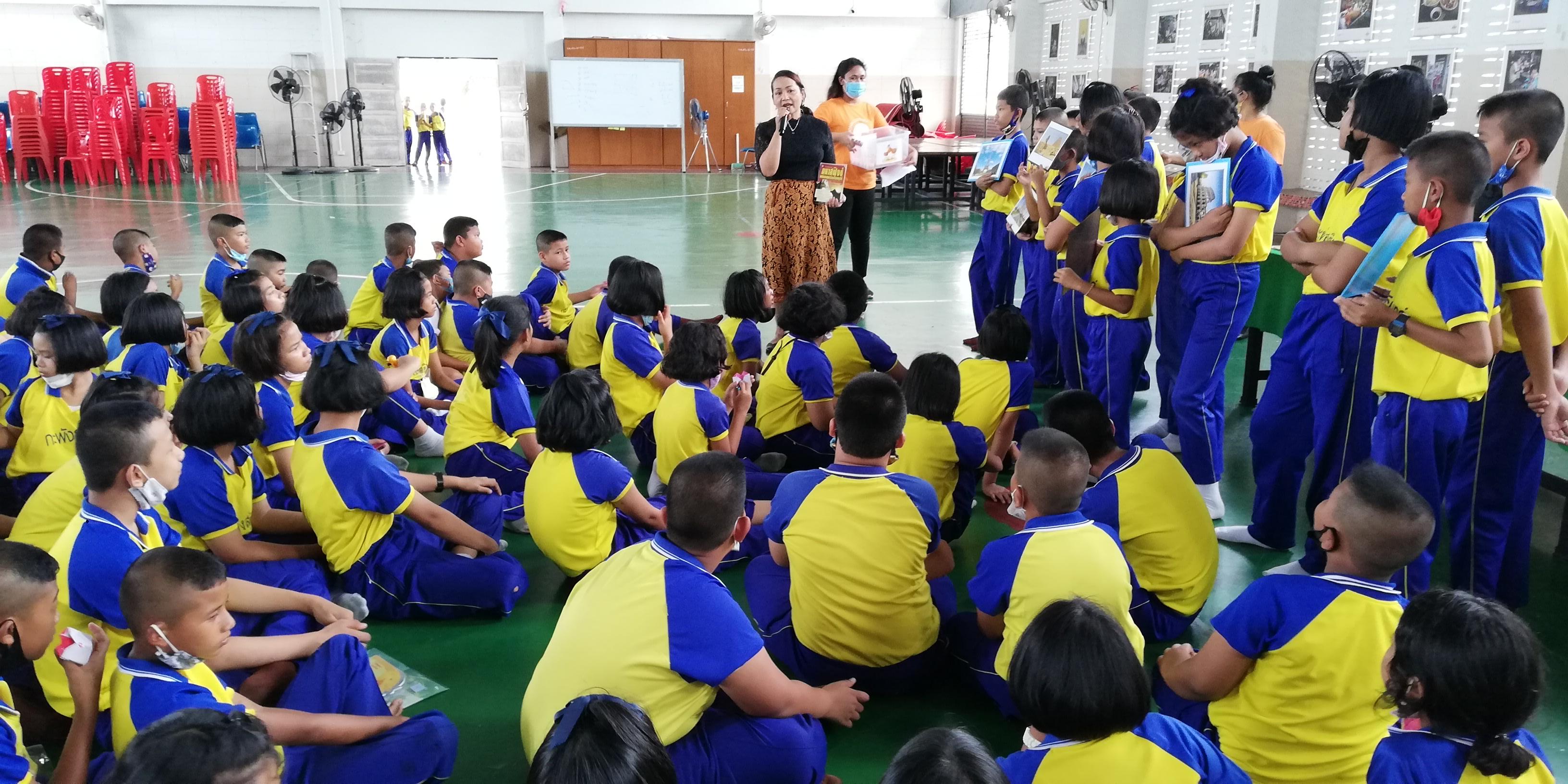 โครงการหอสมุดแห่งชาติสู่สถานศึกษาและชุมชน ประจำปี ๒๕๖๓ (ครั้งที่ ๔)