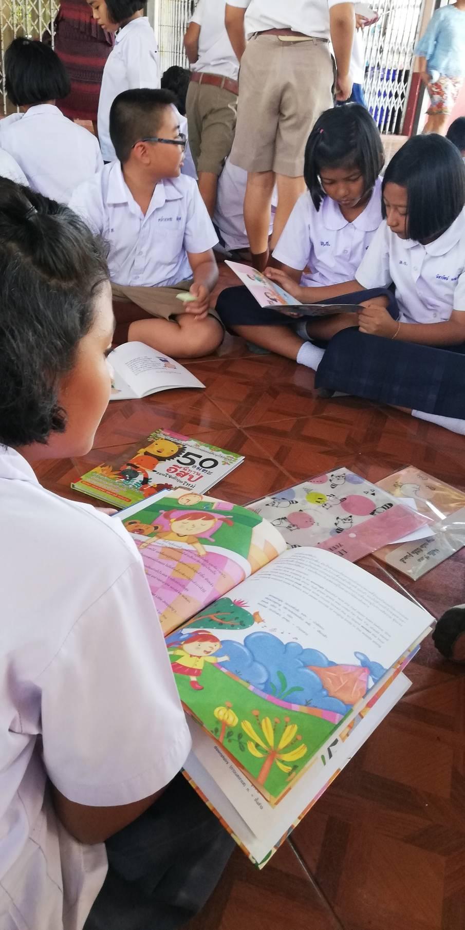 โครงการหอสมุดแห่งชาติสู่สถานศึกษาและชุมชน ประจำปี ๒๕๖๓ (ครั้งที่ ๒)