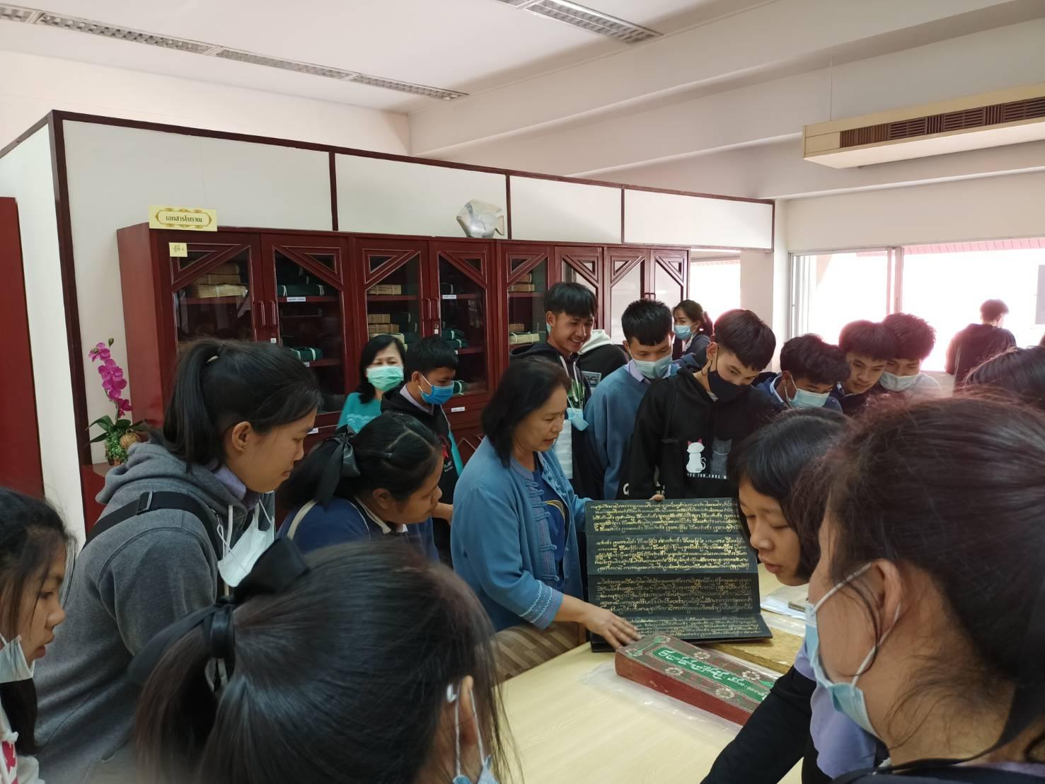 เครือข่ายกิจกรรมส่งเสริมการอ่านและหอสมุดแห่งชาติรัชมังคลาภิเษก เชียงใหม่ จัดกิจกรรม Workshop งานสานชะลอม