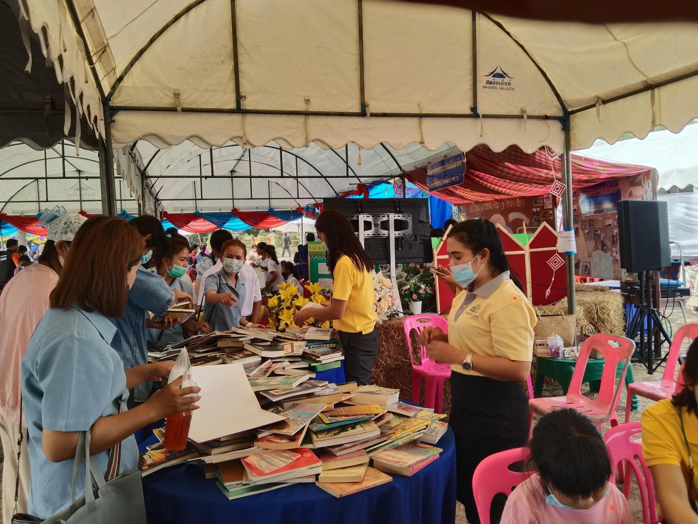 จัดกิจกรรมส่งเสริมการอ่านร่วมในโครงการสร้างเสริมความจงรักภักดีต่อสถาบัน บำบัดทุกข์ บำรุงสุข สร้างรอยยิ้มให้กับประชาชน ประจำปี 2564