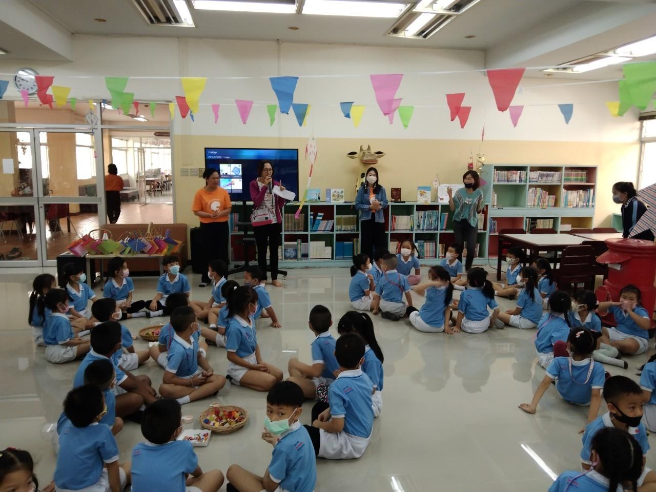 กิจกรรม Workshop ว่าวจิ๋ว ส่งเสริมการเรียนรู้เรื่องการละเล่นของไทย