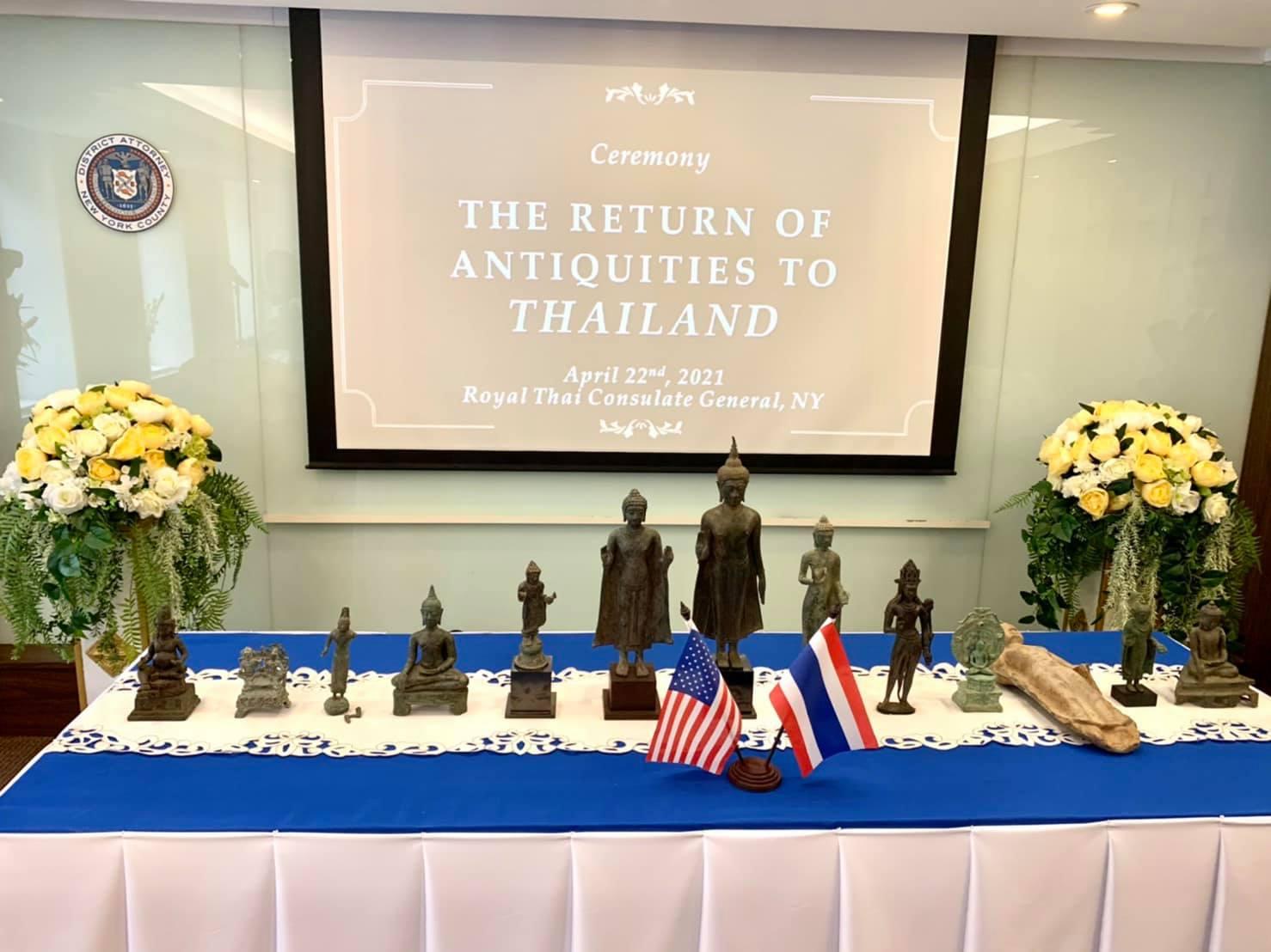 ความคืบหน้าล่าสุด ในการรับมอบโบราณวัตถุของไทย ๑๓ รายการ จากสหรัฐอเมริกา เพื่อส่งกลับคืนสู่ประเทศไทย