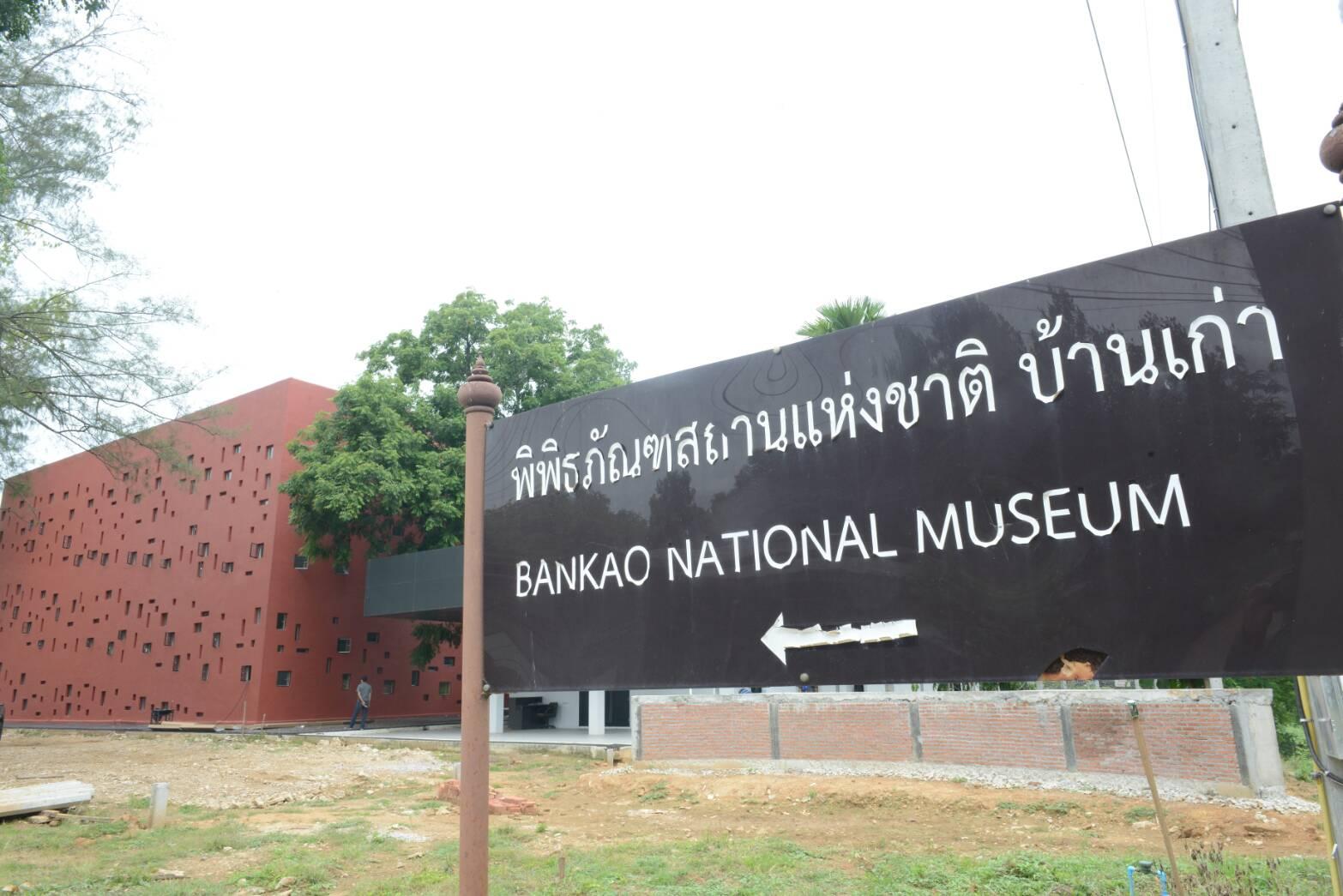 อธิบดีกรมศิลปากรตรวจติดตามความคืบหน้าโครงการพัฒนาและเพิ่มเติมศักยภาพพิพิธภัณฑสถานแห่งชาติ บ้านเก่า (ระยะที่ ๒)
