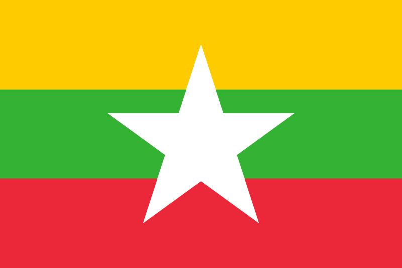 รายงานการเดินทางไปราชการ ณ ประเทศสาธารณรัฐแห่งสหภาพเมียนมาร์ ระหว่างวันที่ 27 กุมภาพันธ์ – 2 มีนาคม 2557