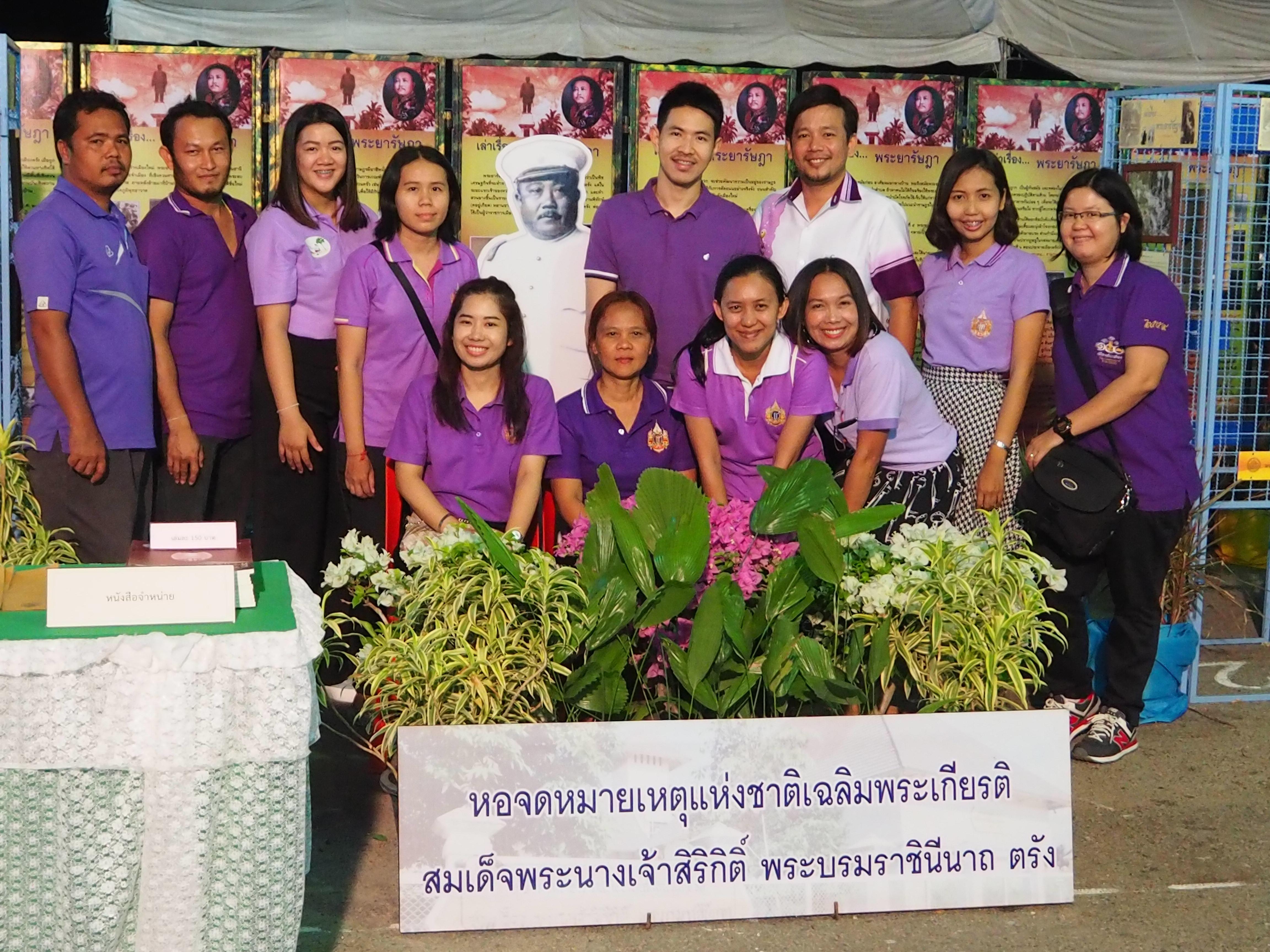 """หจช.ตรัง นำนิทรรศการ """"เล่าเรื่อง...พระยารัษฎาฯ"""" จัดแสดงในงาน """"เชิดชูพระยารัษฎา บิดายางพาราไทย ครั้งที่ 2 ประจำปี 2559"""""""