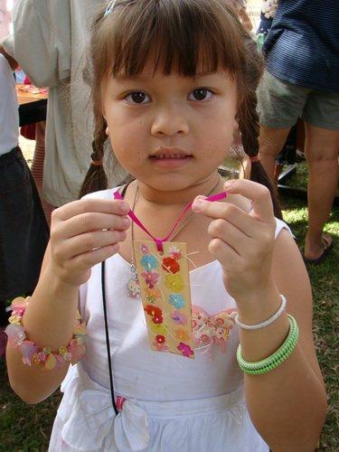 พิพิธภัณฑสถานแห่งชาติ เชียงใหม่ ขอเชิญร่วมงานวันเด็กแห่งชาติ ประจำปี ๒๕๕๙