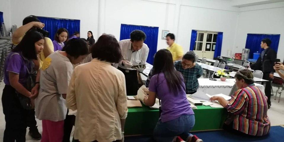 บริการเอกสารโบราณ (สมุดไทย)