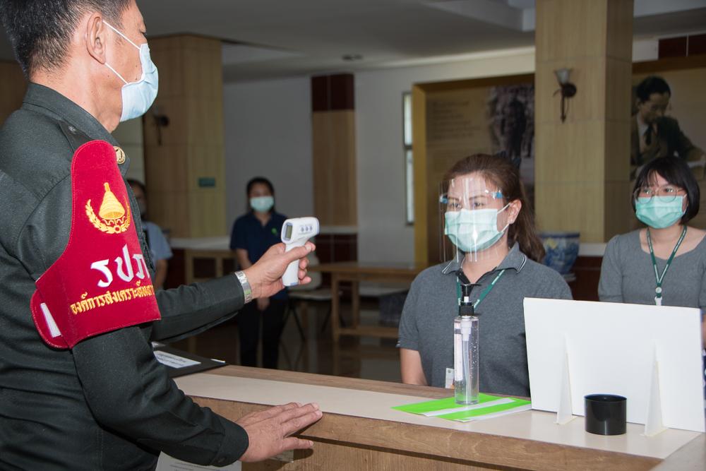 ตรวจประเมินเพื่อการเฝ้าระวังและป้องกันการติดเชื้อไวรัสโคโรนา ๒๐๑๙ ณ หอจดหมายเหตุแห่งชาติเฉลิมพระเกียรติพระบาทสมเด็จพระเจ้าอยู่หัวภูมิพลอดุลยเดช
