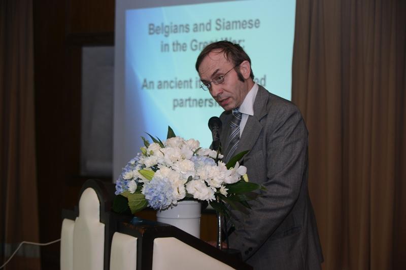 Belgium, Siam and WWI : เบลเยียม สยาม และสงครามโลกครั้งที่ ๑