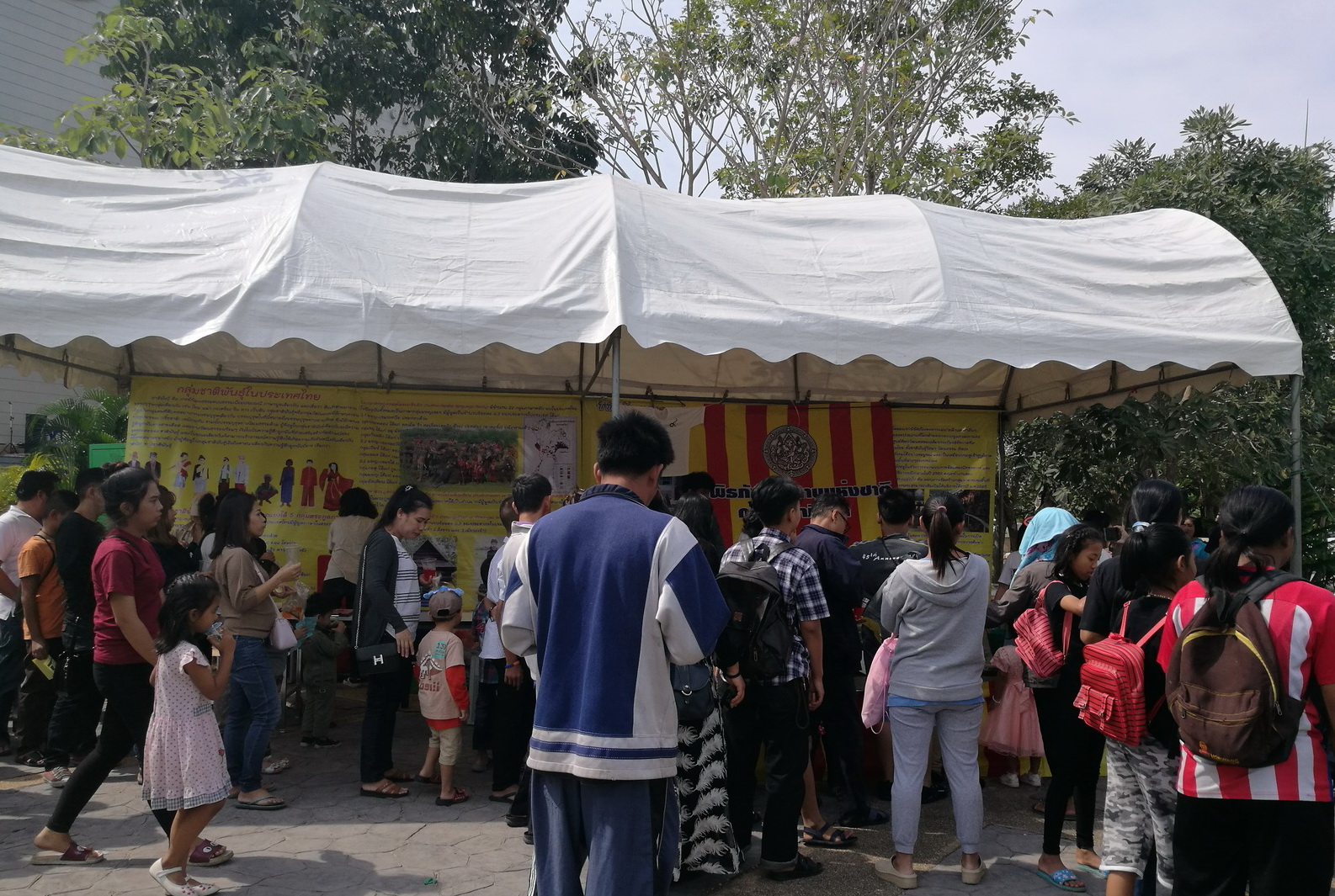 พิพิธภัณฑสถานแห่งชาติ กาญจนาภิเษก ได้จัดโครงการกิจกรรมงานวันเด็ก เมื่อวันที่ 11และวันที่ 13 มกราคม 2561 ที่ผ่านมา