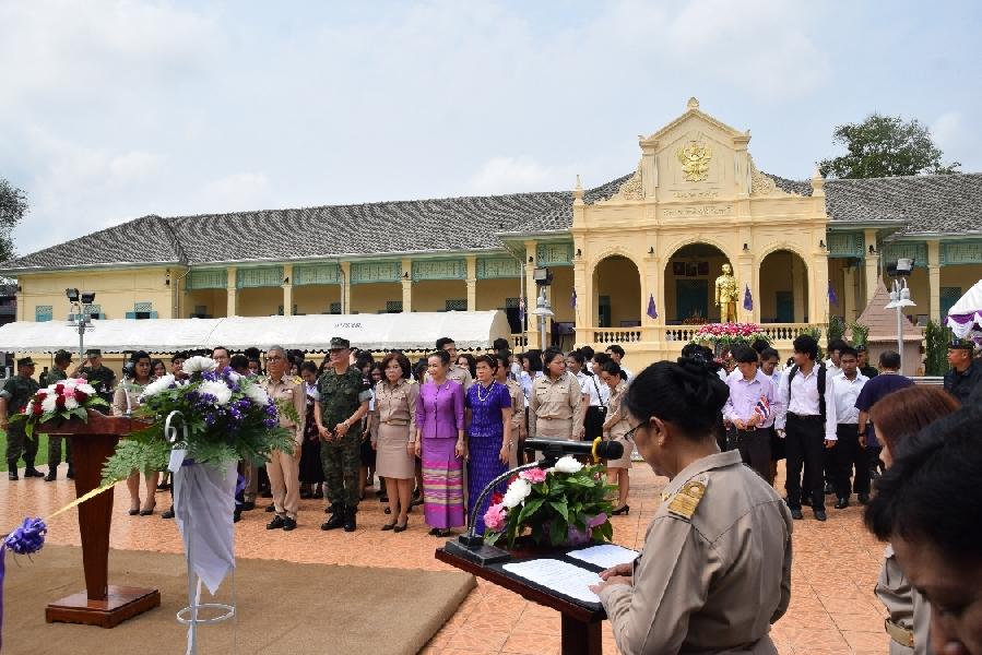 กิจกรรมเฉลิมพระเกียรติสมเด็จพระเทพรัตนราชสุดาฯ สยามบรมราชกุมารี