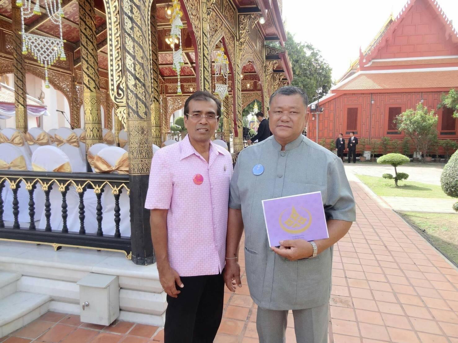 เข้ารับพระราชทานเข็มเกียรติคุณวันอนุรักษ์มรดกไทย พุทธศักราช ๒๕๕๙ วันที่ ๒๐ พฤษภาคม ๒๕๕๙
