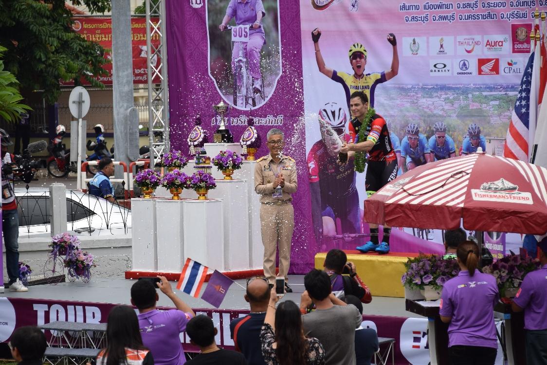 พิธีปล่อยตัวนักกีฬาจักรยานทางไกลนานาชาติ เทิดพระเกียรติสมเด็จพระเทพรัตนราชสุดาฯ