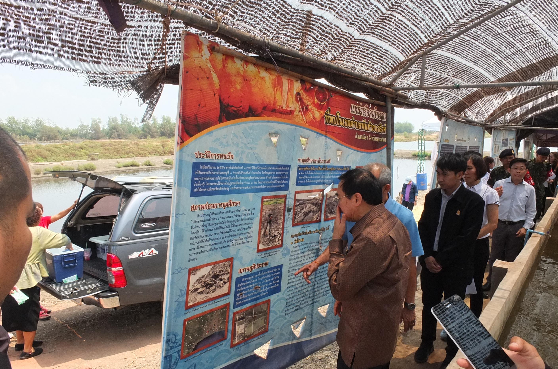 รัฐมนตรีว่าการกระทรวงวัฒนธรรม และคณะ ตรวจเยียมการดำเนินงานของสำนักศิลปากรที่ ๑ ราชบุรี กรมศิลปากร