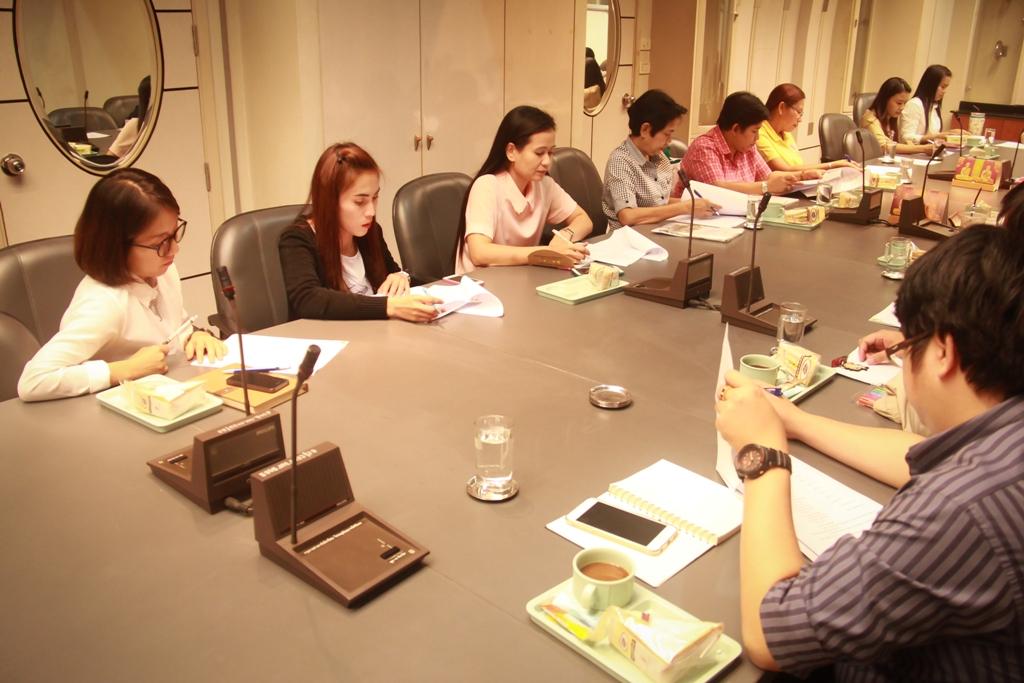 ประชุมเตรียมงานสัมมนา เทคโนโลยีสารสนเทศกับงานมรดกศิลปวัฒนธรรม