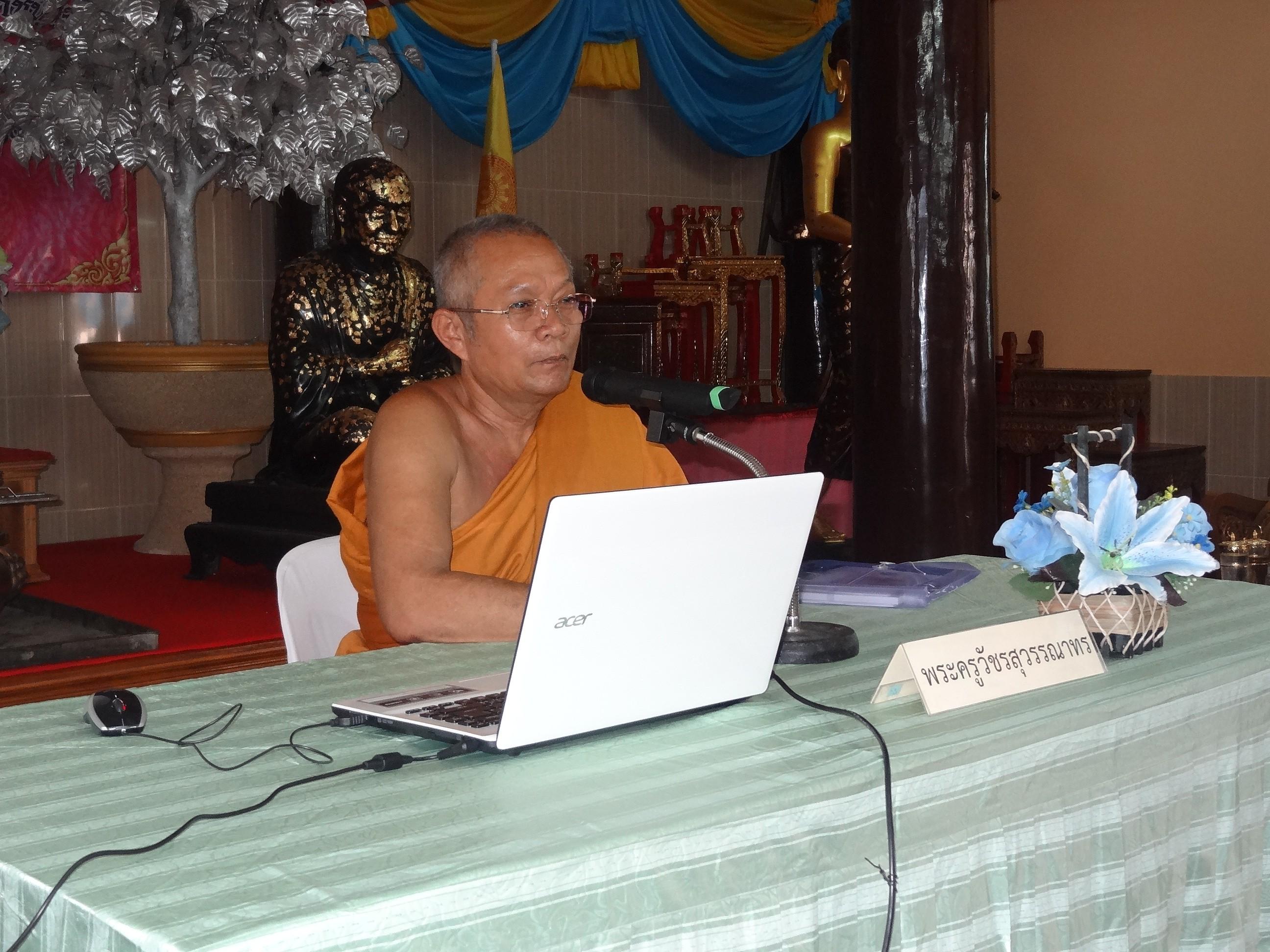โครงการสัมมนาเชิงปฏิบัติการด้านการอนุรักษ์ สำหรับพระสังฆาธิการและช่างพื้นถิ่นเมืองเพชร เรื่อง การอนุรักษ์งานศิลปกรรม  ณ วัดพระทรง ตำบลท่าราบ อำเภอเมือง จังหวัดเพชรบุรี วันที่ ๒๔-๒๕ กันยายน ๒๕๕๘