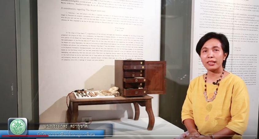 """""""ศิลปวิทยาการจากสาส์นสมเด็จ"""" – สองสมเด็จกับงานด้านศิลปกรรม งานประณีตศิลป์ไทย"""