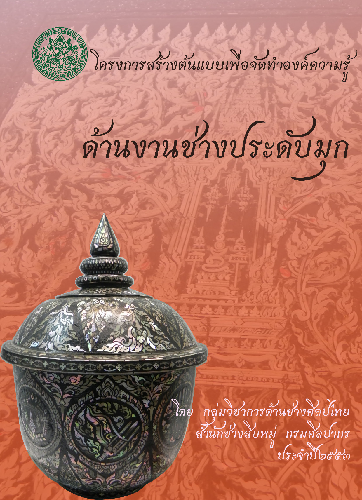 img_cover
