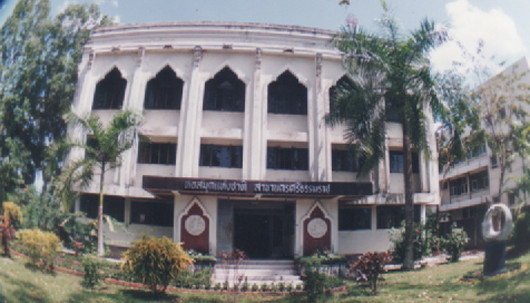 Nakhon Si Thammarat National Library