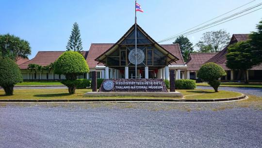 Talang National Museum
