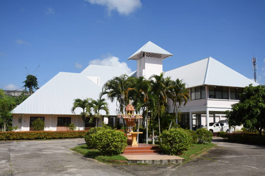 National Archives in Honour of H.M. Queen's 60th Brithday, Yala