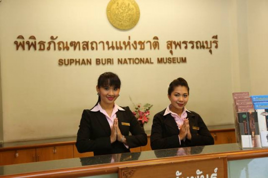 Suphanburi National Museum