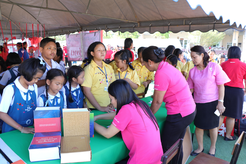 โครงการหอสมุดแห่งชาติสู่สถานศึกษาและชุมชน ประจำปี ๒๕๖๓ (ครั้งที่ ๓)